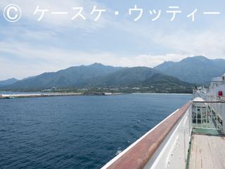 Ⓒ 縮小 2017年5月17日 屋久島ー鹿児島 出港.jpg