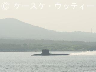 Ⓒ 縮小 2017年5月11日 鹿児島港 海上自衛隊 1.jpg