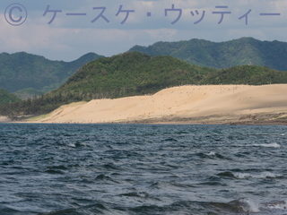 ブ 縮小 2017年5月4日 鳥取砂丘 4.jpg