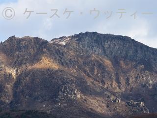 縮小 2016年11月10日 恵山.jpg